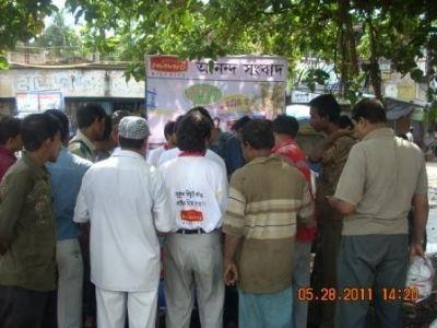 11 Mukund Van Campaign