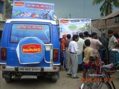 12 Mukund Van Campaign