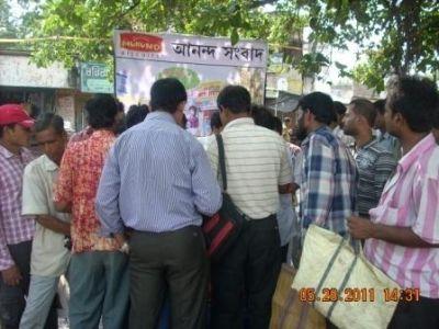 13 Mukund Van Campaign