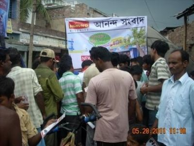 14 Mukund Van Campaign
