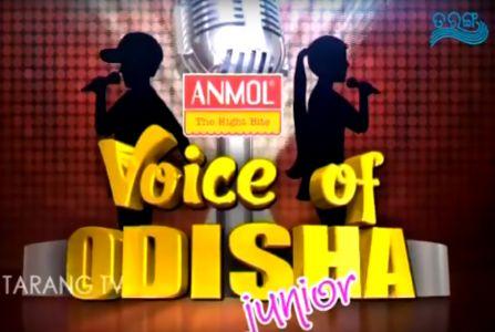 Anmol Vioce Of Odisha