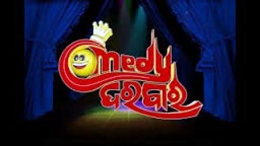 Comedy Darbar