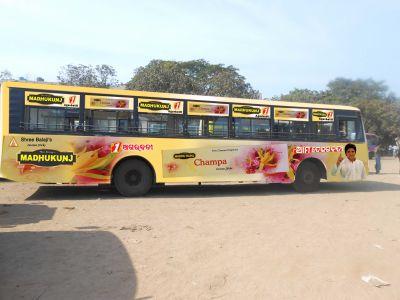 Madhukunj New Champa Bus Branding 2