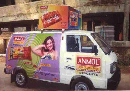 Maruti Van Campaign
