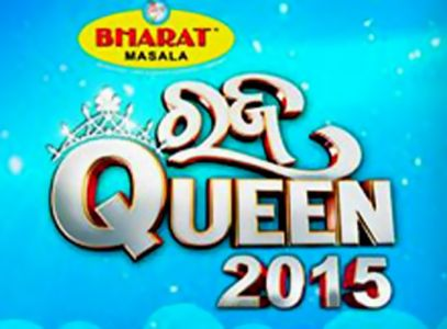 Rajo-Queen-Sarthak-TV