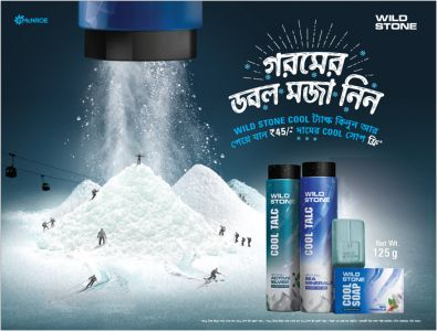 Wild Stone_Cool Talc Banner_Bangla