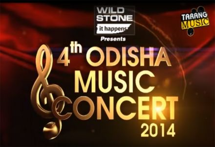 Odiya Musuc Concert