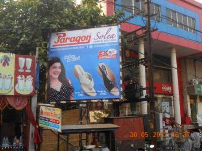 Paragon (1)bk Road