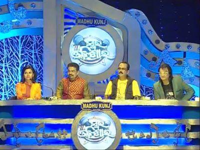 Swara Odisha Ra - 3